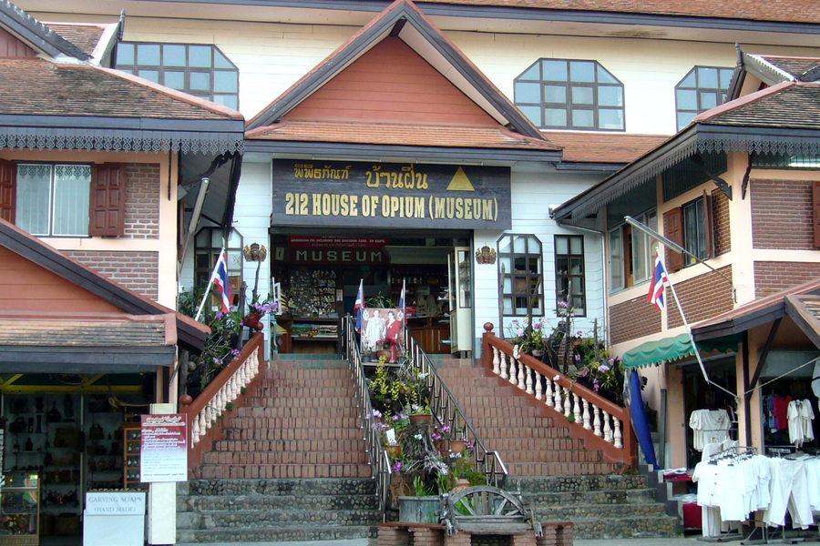 opuim house